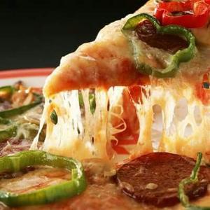 Reštaurácia Pizzeria Suníčko