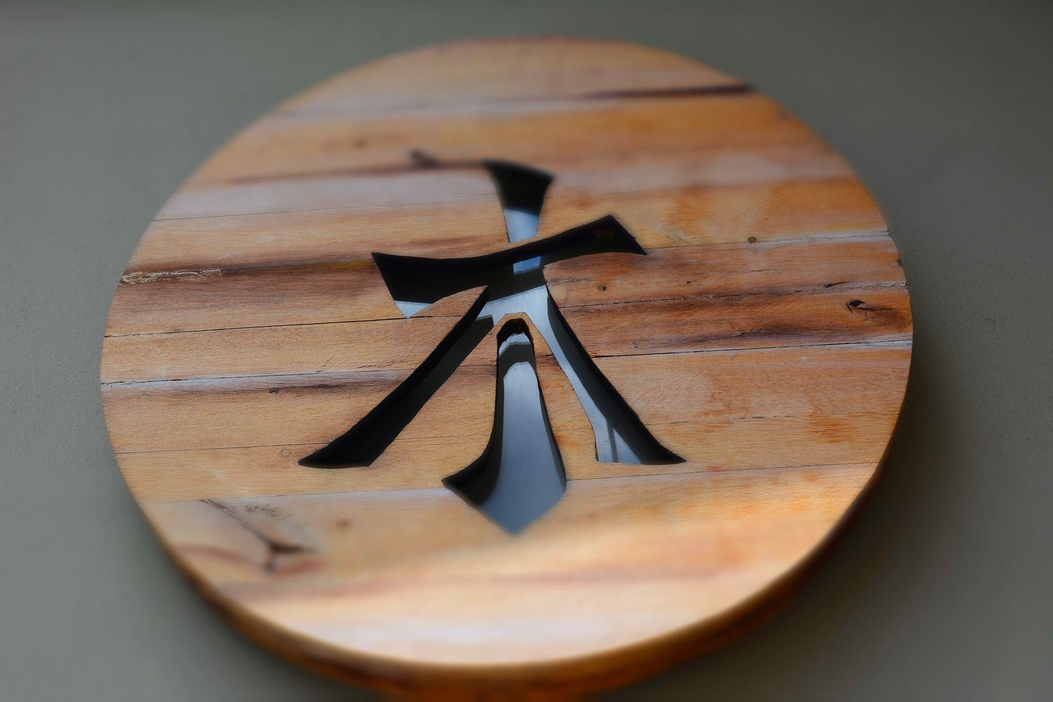 Reštaurácia SUSHI Ki